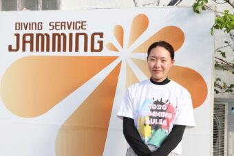岡本磨歩さん④ 振り返り編 本部町:ダイビングサービス ジャミング
